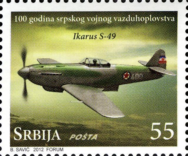 Vazduhoplovi na poštanskim markama RS04312