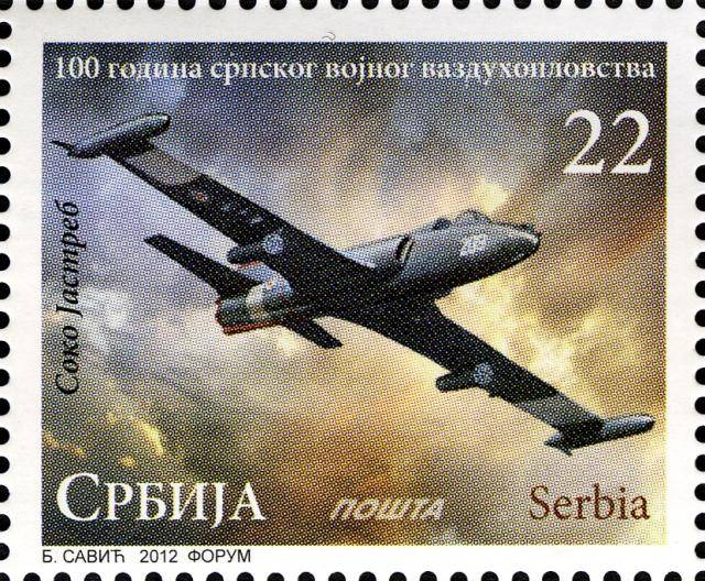 Vazduhoplovi na poštanskim markama RS04412