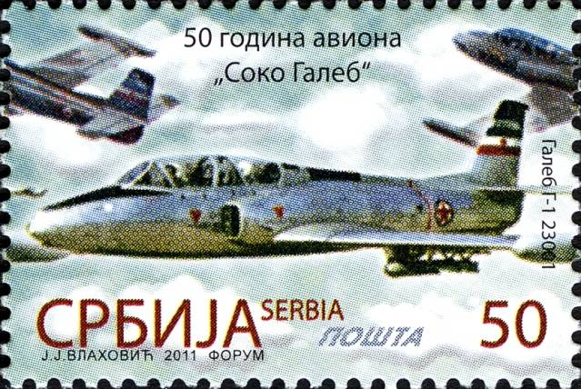 Vazduhoplovi na poštanskim markama RS04711