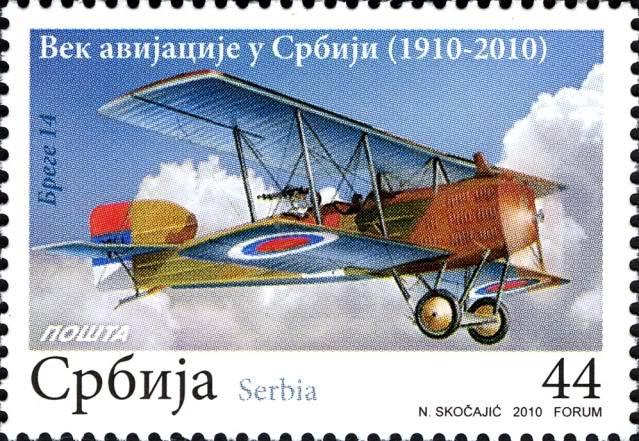 Vazduhoplovi na poštanskim markama RS04810