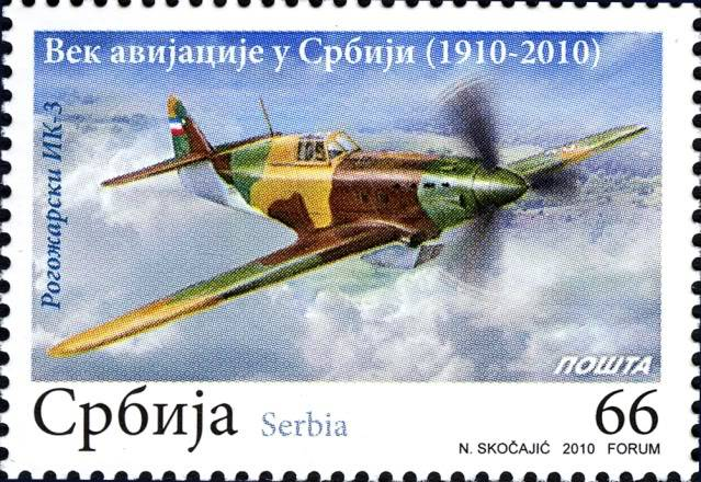 Vazduhoplovi na poštanskim markama RS05010