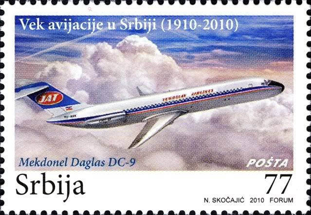 Vazduhoplovi na poštanskim markama RS05110