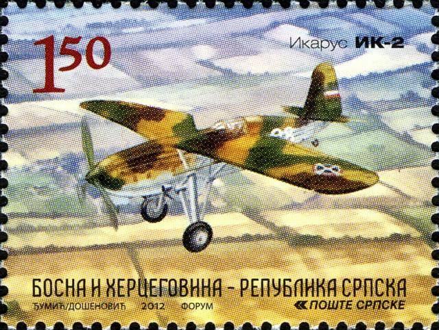 Vazduhoplovi na poštanskim markama XH02412