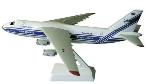 Vand machete avioane civile (multe raritati) LPAN124VD