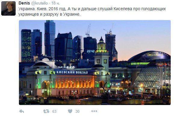 Украинский юмор и демотиваторы - Страница 3 32ef775b70abca3e665b4896c4e3a99c