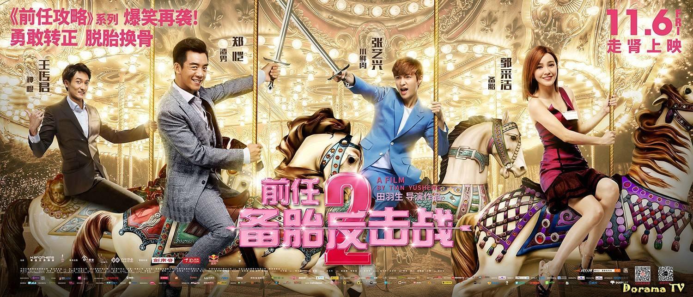 Сериалы тайваньские и китайские - 4  B13b2e6aaebba99d3cbeb4da3cc6ecb4