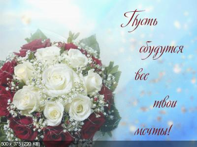 Поздравляем с Днем Рождения Юлию (Uliya) 8ad9ad8b87bf18d4a697ccf6a2ae0498