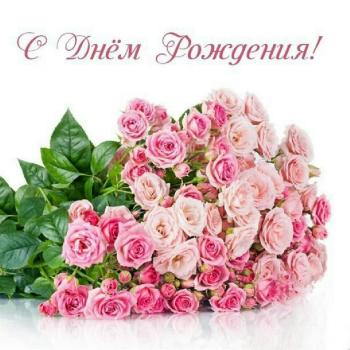 Поздравляем с Днем Рождения Ирину (i.reytskay)! 507f204ab6f6cb839b6235482be55375