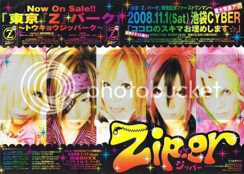 Fotos de Zip.er *¬* CCF14122008_00020