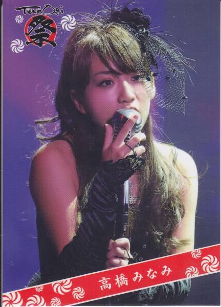Ficha de Takahashi minami (info inportante) 4342minami