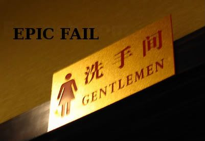 """Epic Fail "" picture thread Epic_Fail_again_by_YanBaihu"