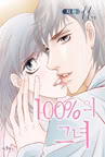 100% Perfect Girl 35_11_1-1