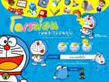 [Wallpaper + Screenshot ] Doraemon Th_054763