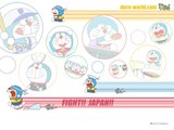 [Wallpaper + Screenshot ] Doraemon Th_doraemon-1024x768-0057-208