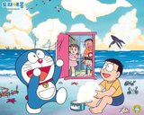 [Wallpaper + Screenshot ] Doraemon Th_doraemon_1280x1024_068_1201