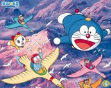 [Wallpaper + Screenshot ] Doraemon Th_doraemon_1280x1024_076_1622