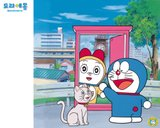 [Wallpaper + Screenshot ] Doraemon Th_doraemon_1280x1024_078_1079