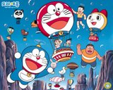 [Wallpaper + Screenshot ] Doraemon Th_doraemon_1280x1024_081_1364