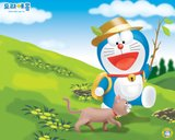 [Wallpaper + Screenshot ] Doraemon Th_doraemon_1280x1024_084_630