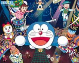 [Wallpaper + Screenshot ] Doraemon Th_doraemon_1280x1024_095_1642