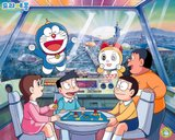 [Wallpaper + Screenshot ] Doraemon Th_doraemon_1280x1024_099_1504
