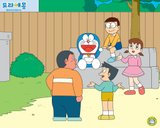 [Wallpaper + Screenshot ] Doraemon Th_doraemon_1280x1024_123_516
