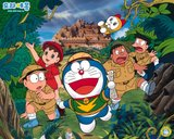 [Wallpaper + Screenshot ] Doraemon Th_doraemon_1280x1024_127_1794