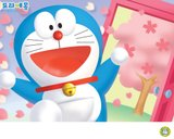 [Wallpaper + Screenshot ] Doraemon Th_doraemon_1280x1024_129_590