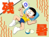 [Wallpaper + Screenshot ] Doraemon Th_13025895