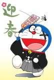 [Wallpaper + Screenshot ] Doraemon Th_24749017