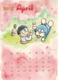 [Wallpaper + Screenshot ] Doraemon Th_26028912
