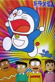 [Wallpaper + Screenshot ] Doraemon Th_animepapernetpicture-standard-anime-doraemon-doraemon-picture-28745-taroza-preview-dc6f0aae