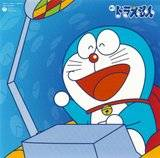 [Wallpaper + Screenshot ] Doraemon Th_animepapernetpicture-standard-anime-doraemon-doraemon-picture-38690-camel-preview-66cfcd50