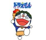 [Wallpaper + Screenshot ] Doraemon Th_animepapernetpicture-standard-anime-doraemon-doraemon-picture-59993-jannlee-preview-36b1831b