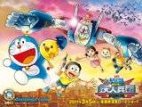 [Wallpaper + Screenshot ] Doraemon Th_dm2011wp_01s