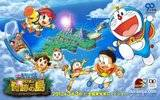 [Wallpaper + Screenshot ] Doraemon Th_dm2012wp_02w