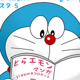 [Wallpaper + Screenshot ] Doraemon Th_gfdfd