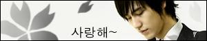 Hay una LUZ DE ESPERANZA!!!! Kyuhyun2