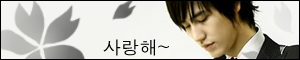 Frases celebres Kyuhyun2