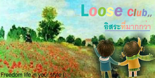 …★'Loose Club {Register & Promote} Loose