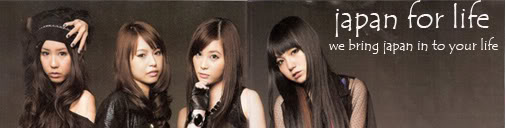 Scandal Nanka Buttobase Single Lyrics Untitled-1-1