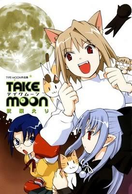 Take-Moon: Carnival Phantasm 86701296