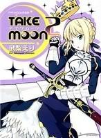 Take-Moon: Carnival Phantasm Tomo2