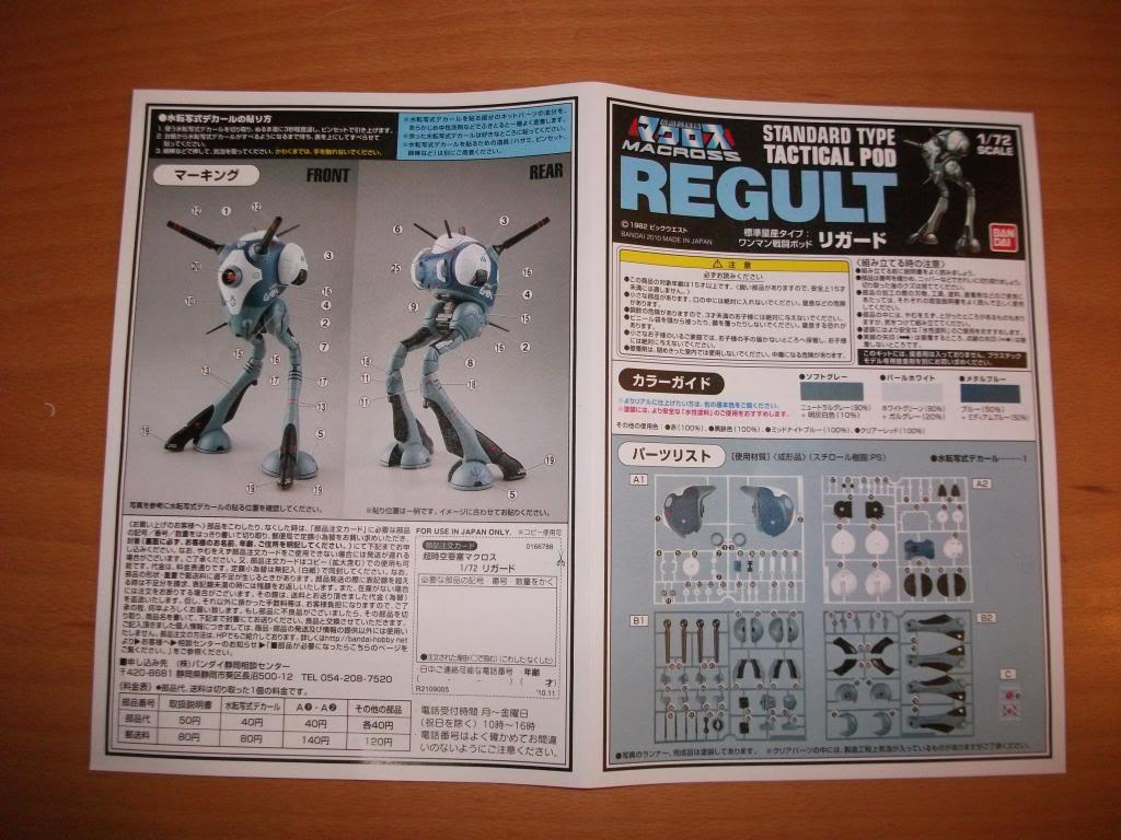 Macross (Robotech) 1/72 Regult Assult Pod - My next build Instruction1_zps7691dd2f