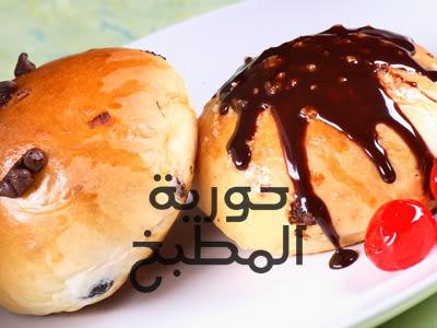 خبز حورية المطبخ Khobz-bil-zbib