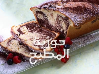 حلويات ؟؟؟؟؟؟؟؟؟؟؟؟؟؟؟ Marble-cake
