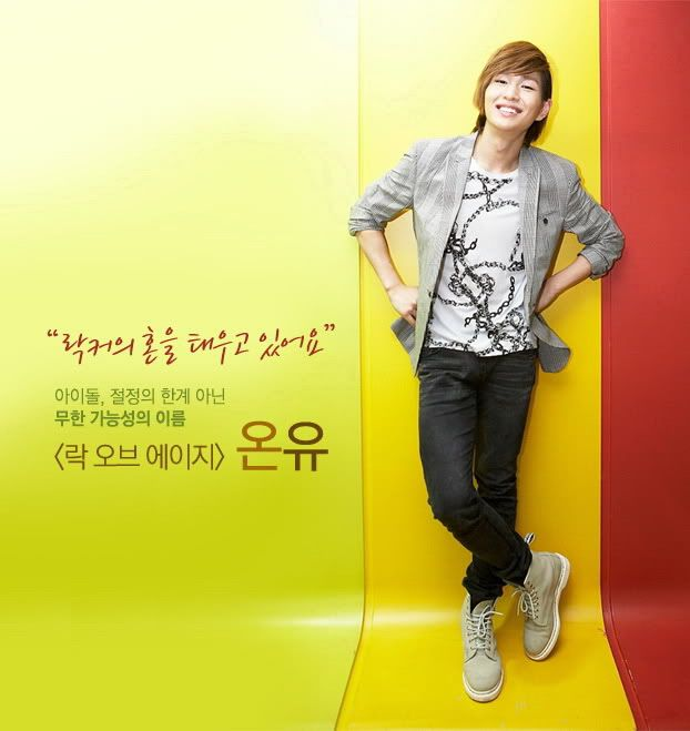 [Official] 10.09.2010 Onew Musical Interview & Review at Playdb 1009101