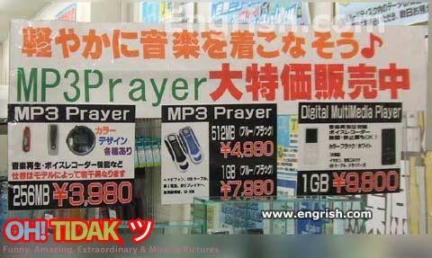 Ke yunikan Orang Jepun.. Jepun_english_sucks_14