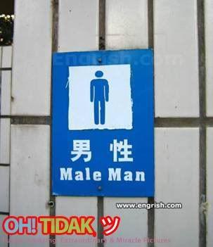 Ke yunikan Orang Jepun.. Jepun_english_sucks_2