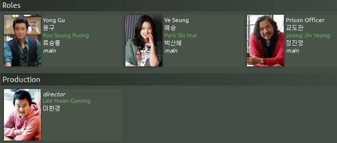Park Shin Hye NewsTicle Box Dec23-1